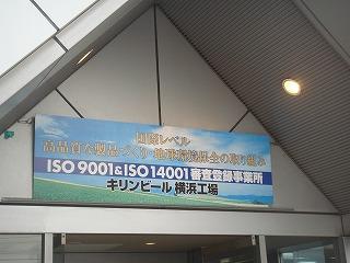 DSC02964.jpg